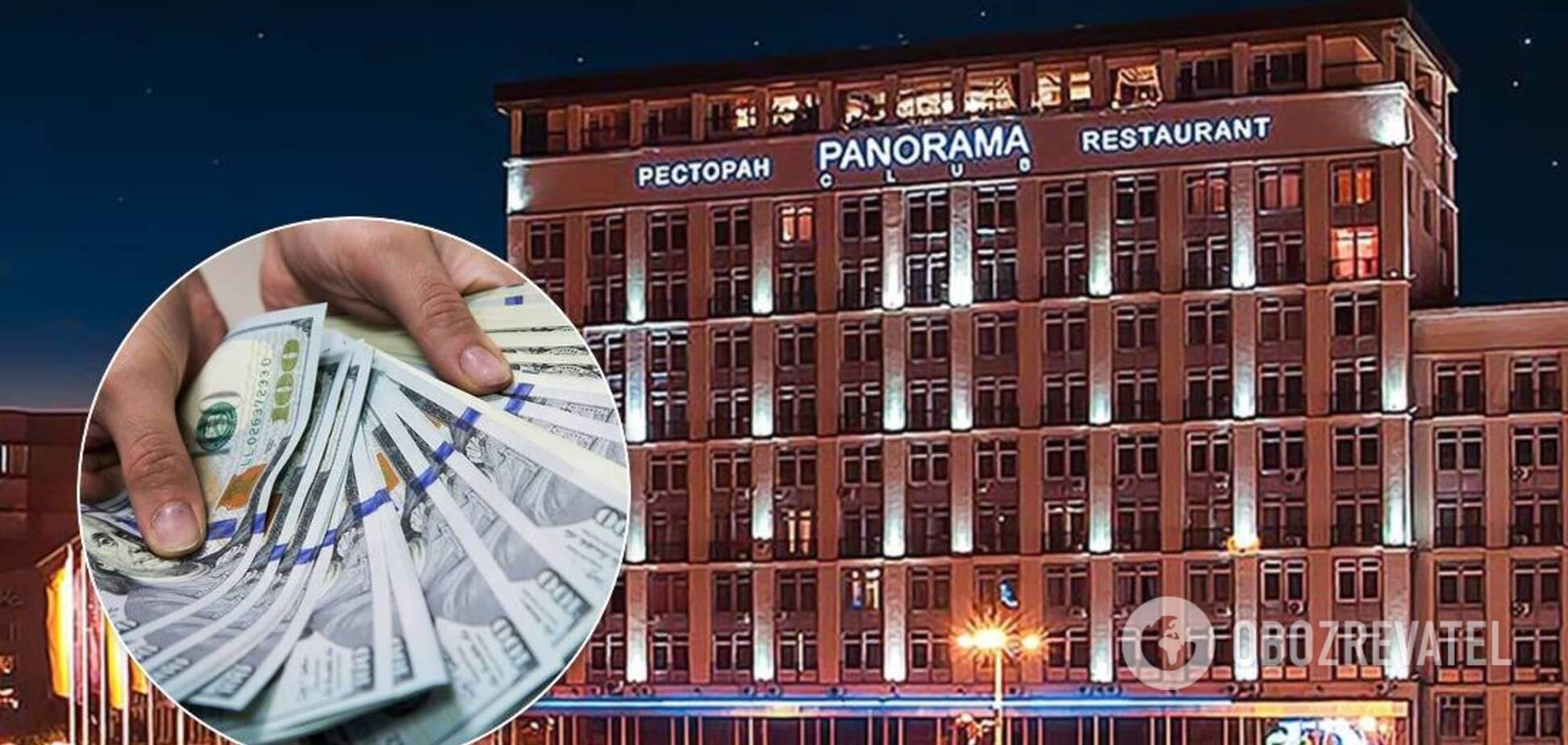Продаж готелю 'Дніпро' за 1,1 млрд можуть скасувати