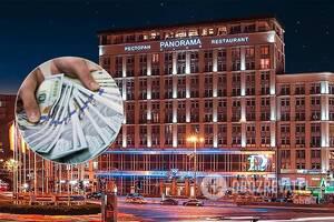 Стало известно, сколько заработает бюджет, если отменят торги по отелю 'Днепр'