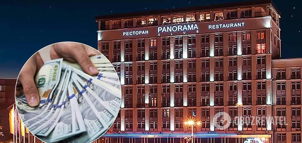 В Украине стартовала большая приватизация: отель 'Днепр' на Крещатике ушел с молотка