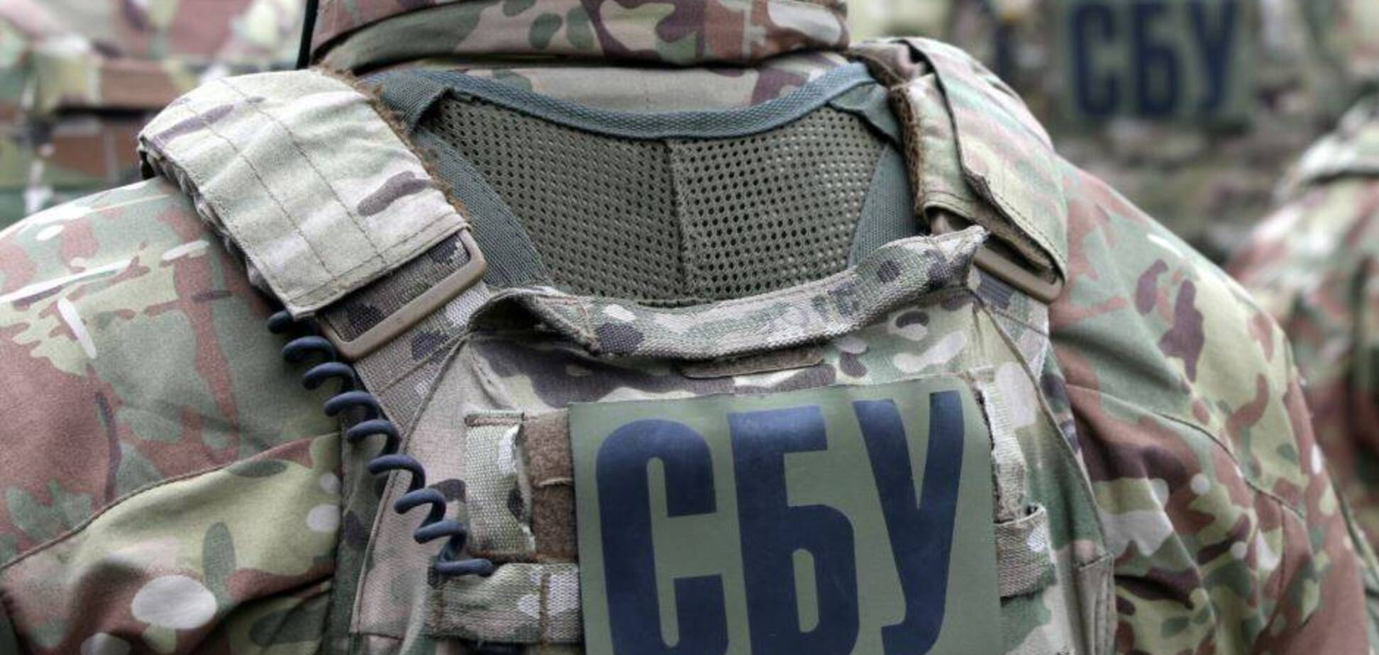 Виробники 'Семок' поскаржилися Баканову на слідчого-рейдера з Сумського СБУ