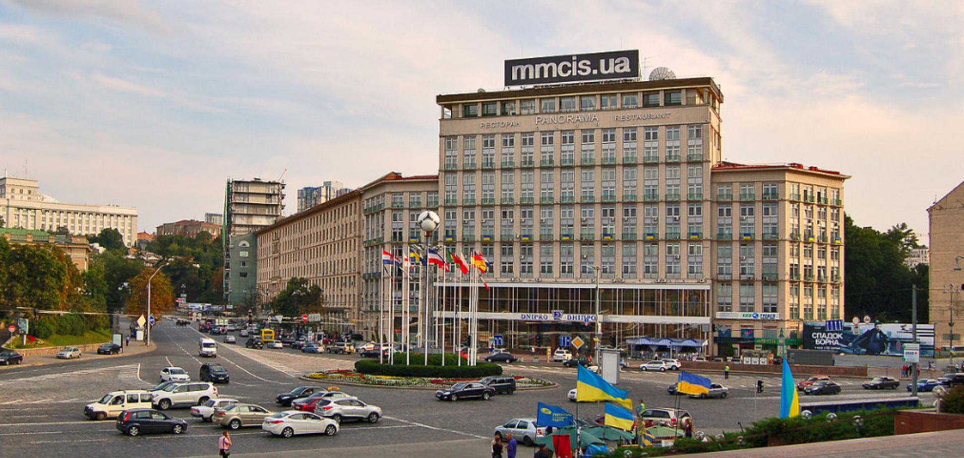 Стартував онлайн-аукціон з приватизації столичного готелю 'Дніпро'