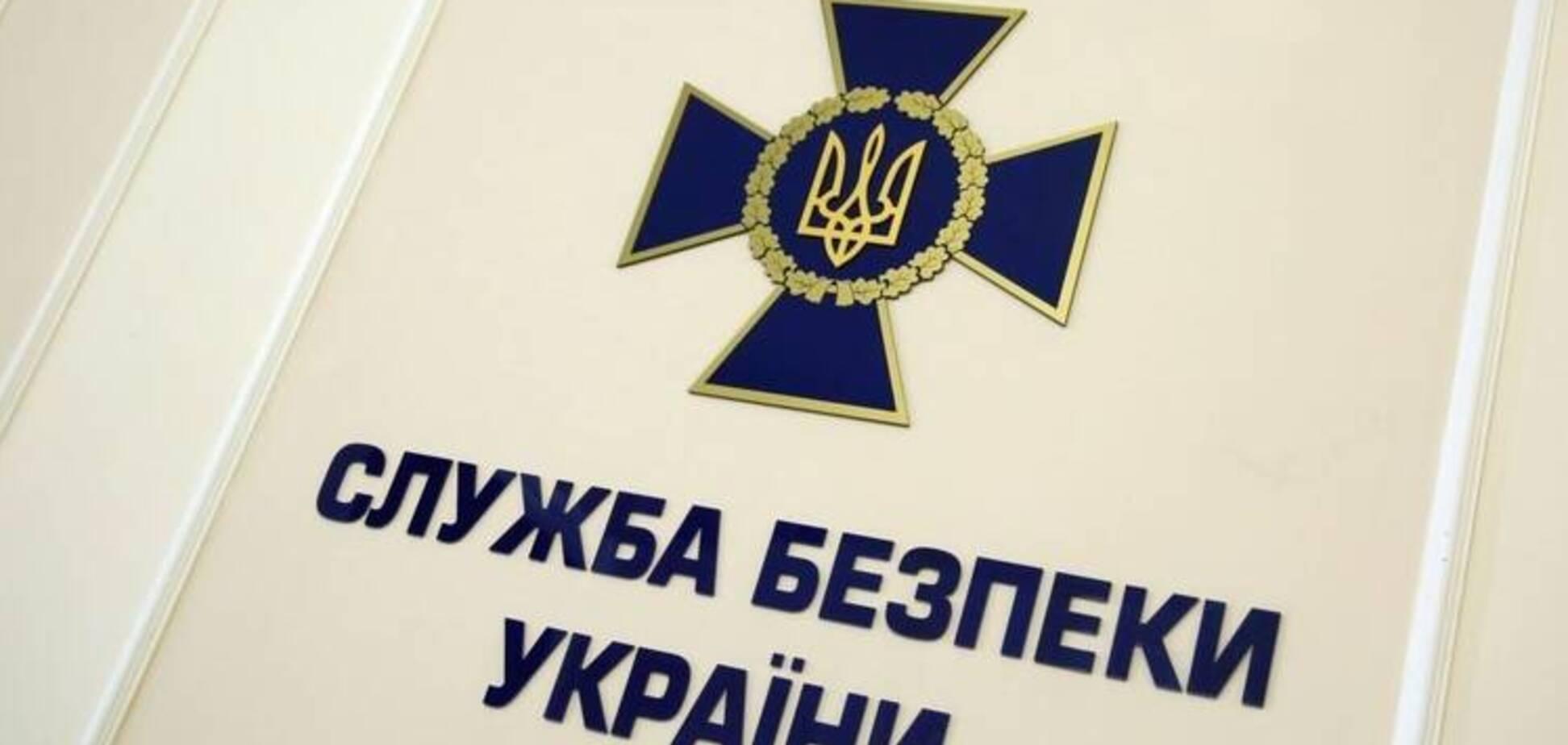 У Києві знайшли вбитим слідчого СБУ, який розслідував справи про держзраду