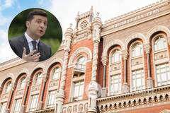 Зеленский рассматривает девять кандидатов на пост главы НБУ: СМИ узнали фамилии