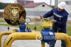 У Росії вперше в історії змінилося основне джерело доходу