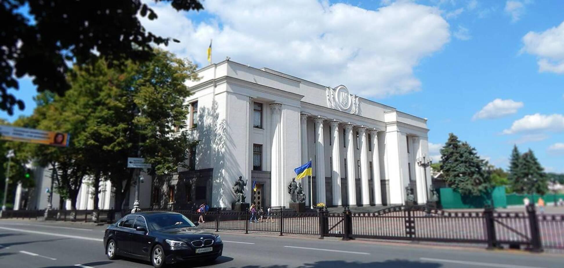 Рада прийняла законопроєкт, який може відстрочити дешеву іпотеку