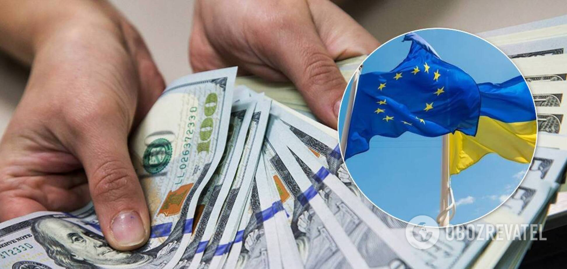 Україна отримає допомогу від ЄС на підтримку малого бізнесу