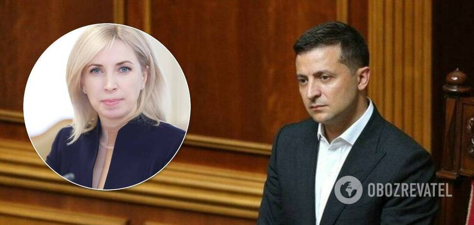 Зеленский и 'Слуга народа' выбрали кандидата в мэры Киева