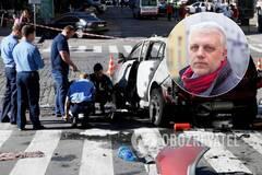 МВД заявило о 'российском контакте' в деле Шеремета