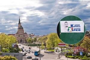 Блок Кернеса 'Успешный Харьков' готовы поддержать более 30% опрошенных