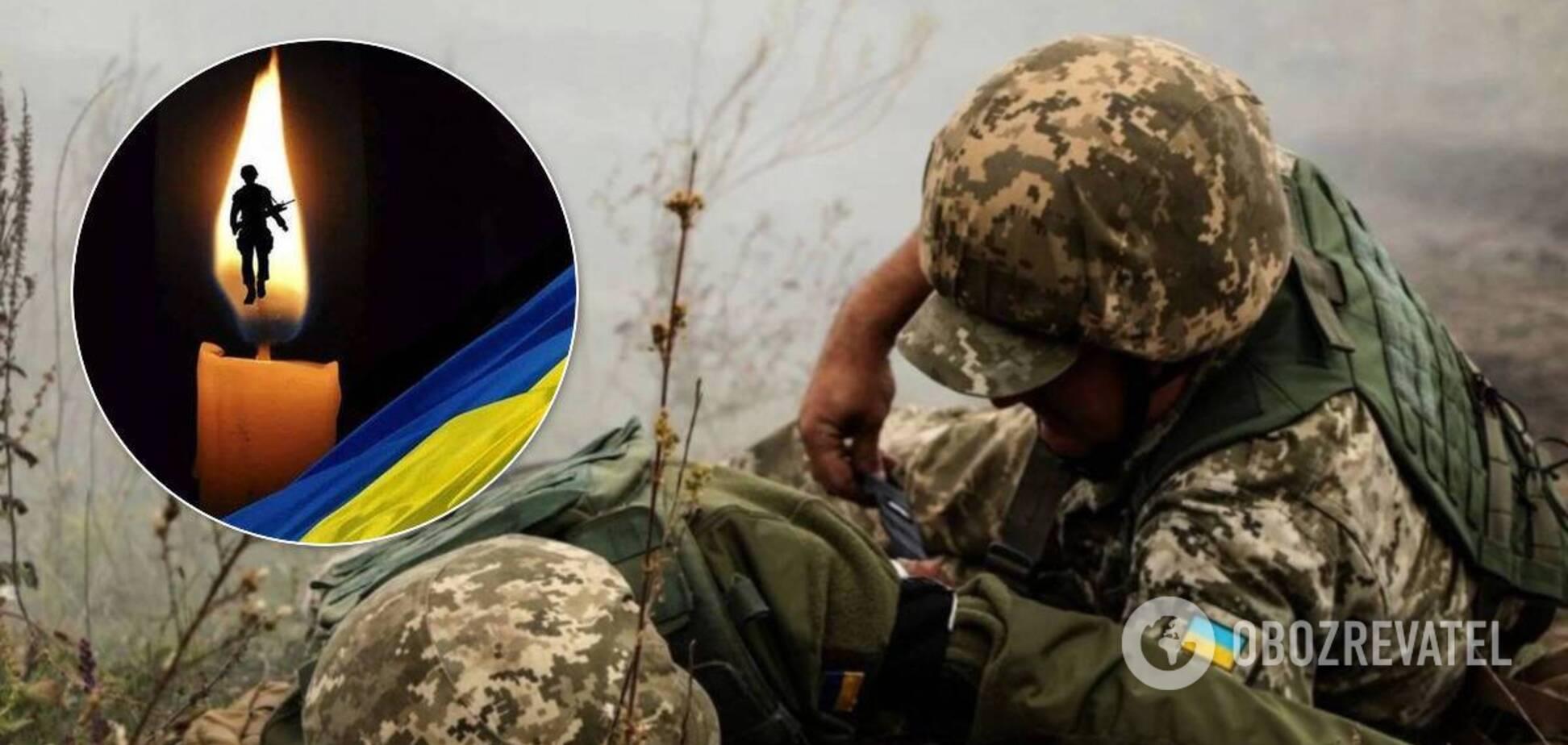 На Донбасі загинув боєць ЗСУ