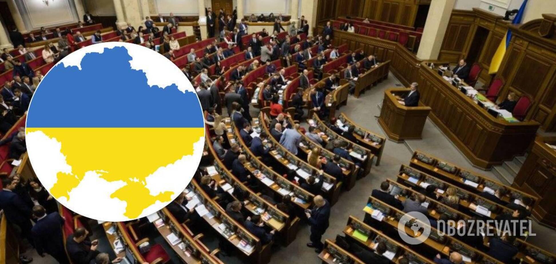 ВР затвердила створення нових районів в Україні