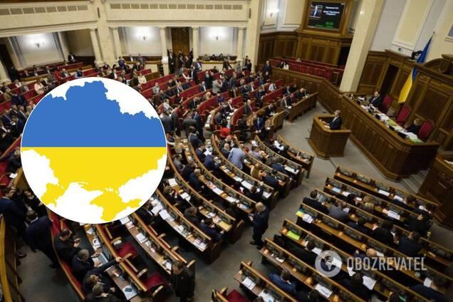 ВР утвердила создание новых районов в Украине