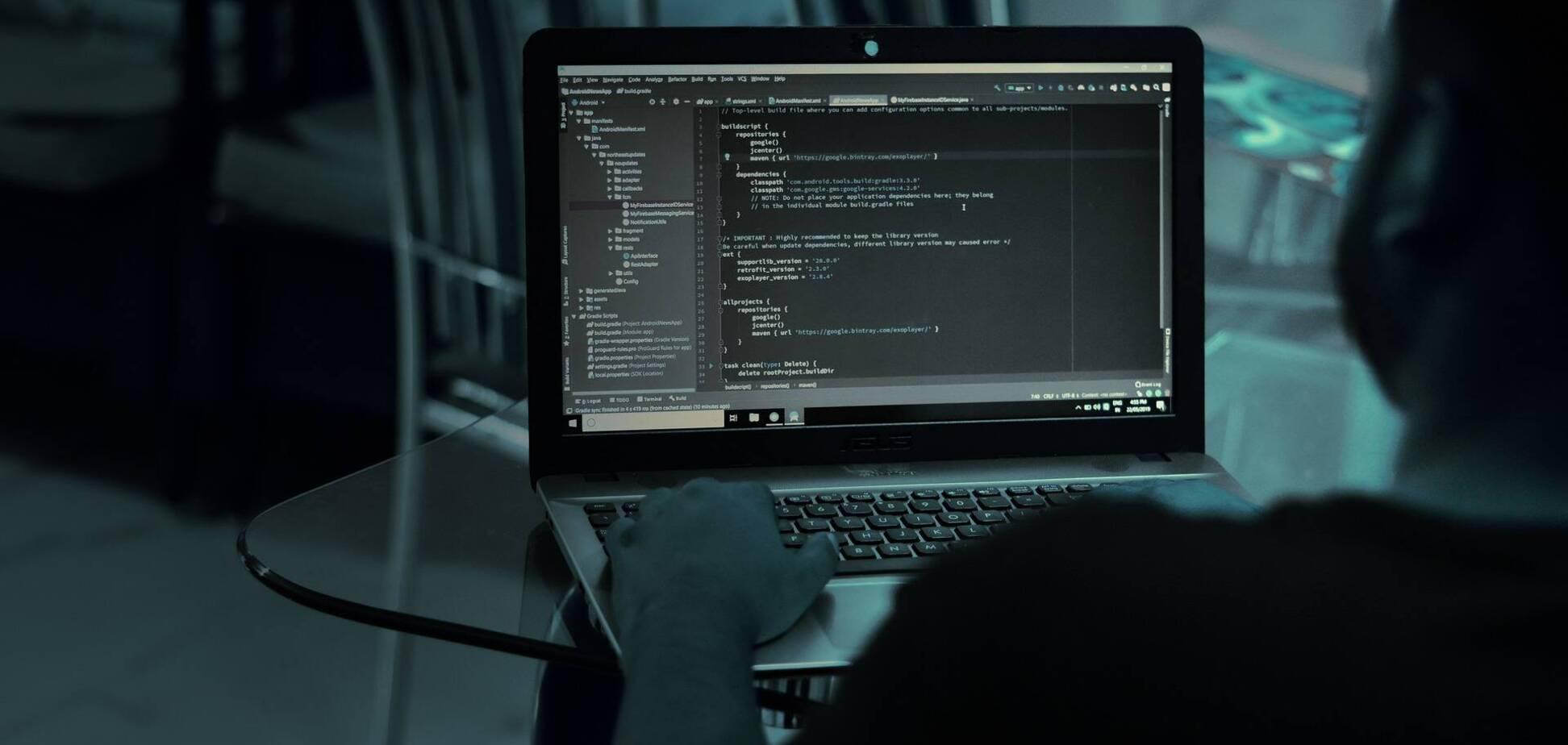 Хакери зламали акаунти відомих політиків і бізнесменів
