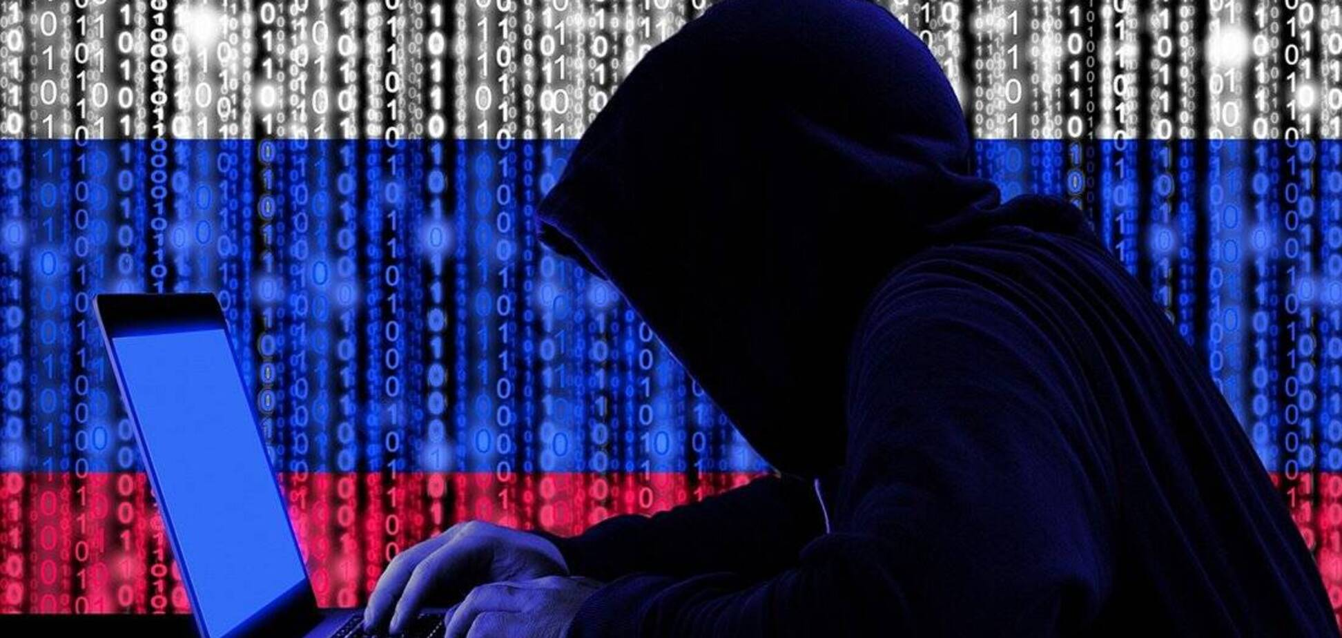 В США предъявили обвинения российским хакерам
