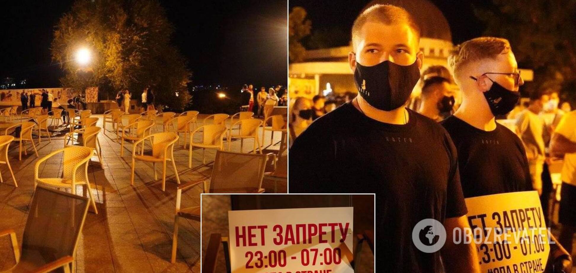 Митинг в центре Одессы