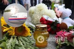 MH17: ЕС к годовщине катастрофы призвал РФ признать свою ответственность