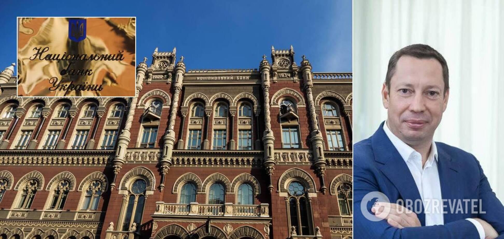Новым главой НБУ стал Шевченко: почему его выбрал Зеленский и как изменится курс