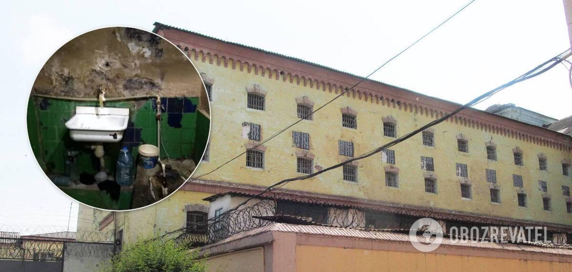 Жахливі умови утримання у Харківському СІЗО
