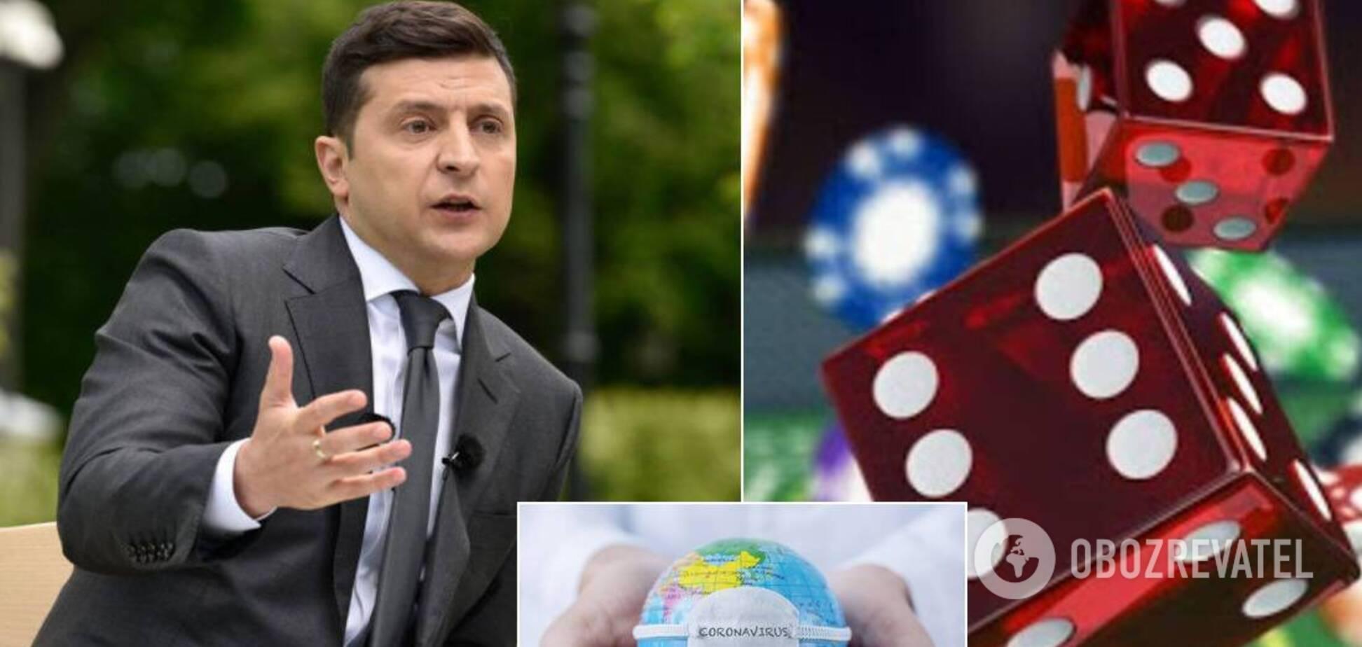 Приватизация 'Днепра', рейтинг Зеленского и курс гривни