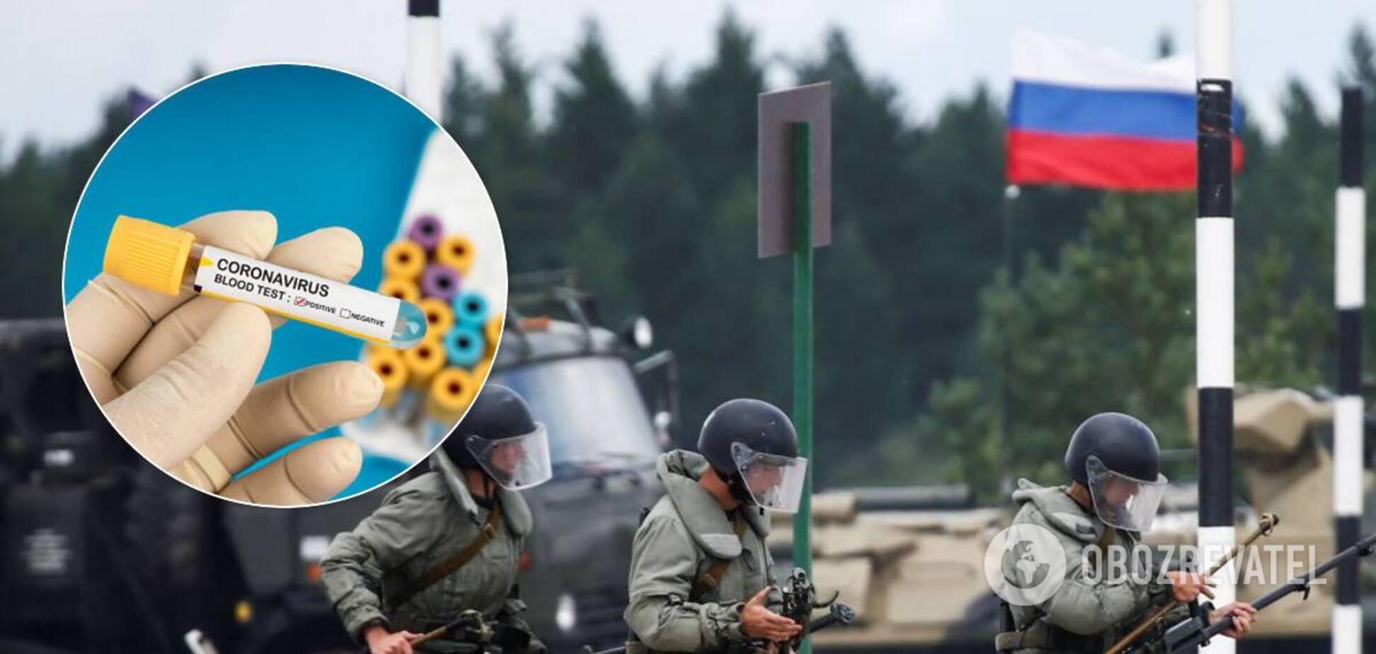 Коронавірус виявили у військових ЗС РФ на Донбасі
