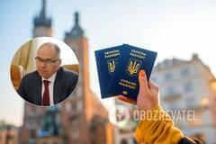 Степанов розповів, коли Україна може вийти з 'червоної' зони ЄС