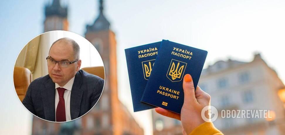 Степанов рассказал, когда Украина может выйти из 'красной' зоны ЕС
