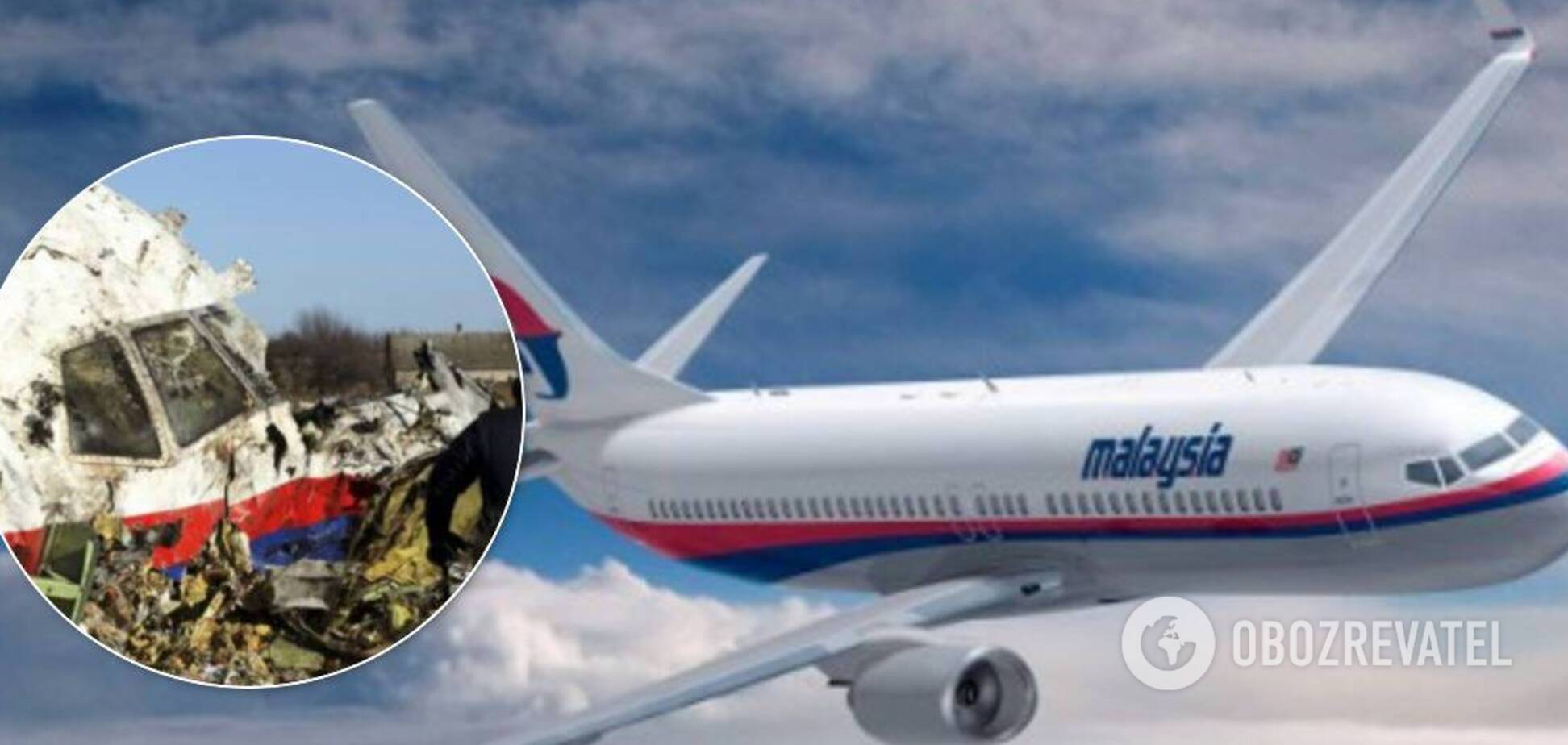 Крушение Boeing 777 рейса MH17