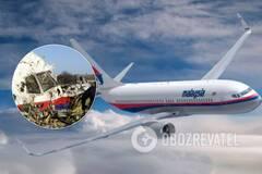 Катастрофа Boeing 777 рейсу MH17