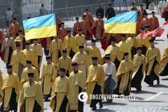 День Хрещення Київської Русі – України: історія та традиції свята