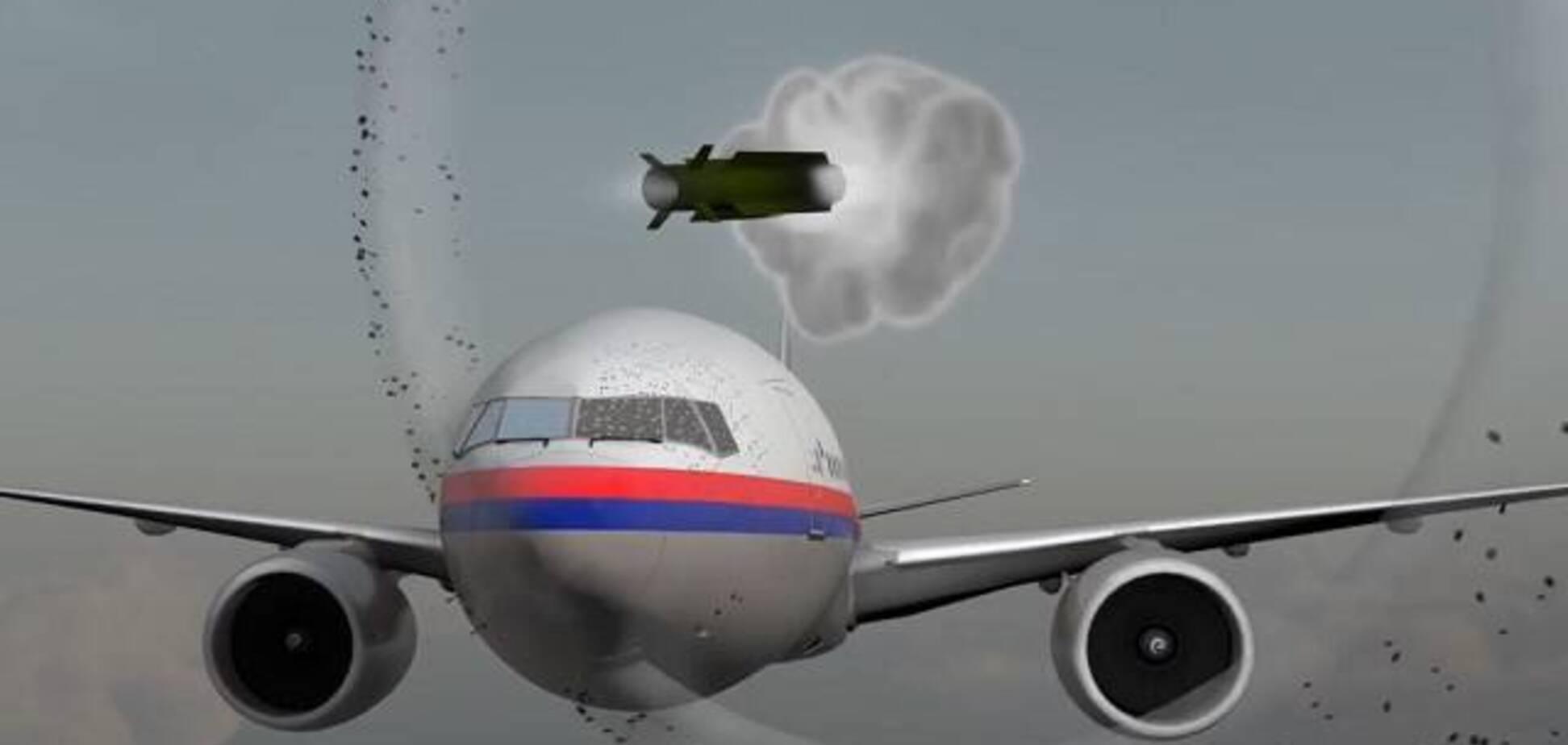 Росія готова виплатити компенсацію за збитий Boeing, але є умова, – адвокат