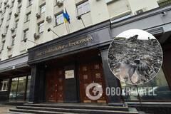 На сайте ОГП промолчали о роли России в катастрофе МН17