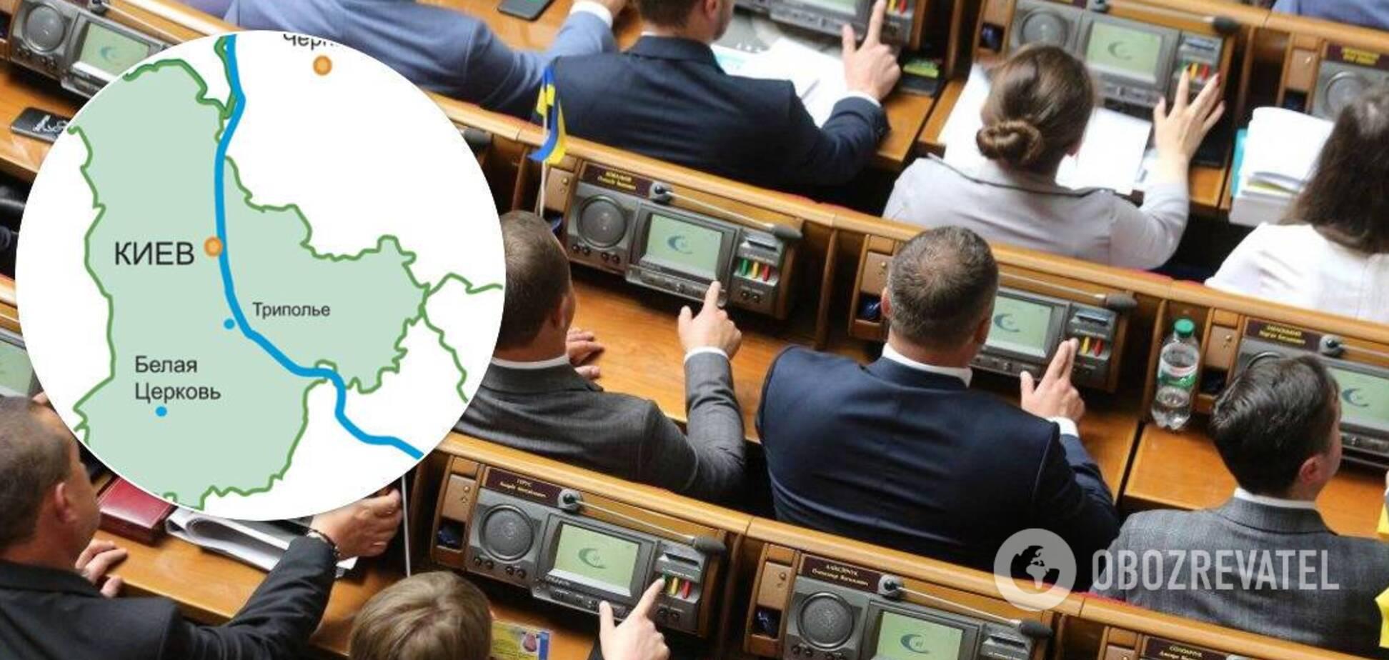 Верховна Рада поділила Київську область на 7 нових районів