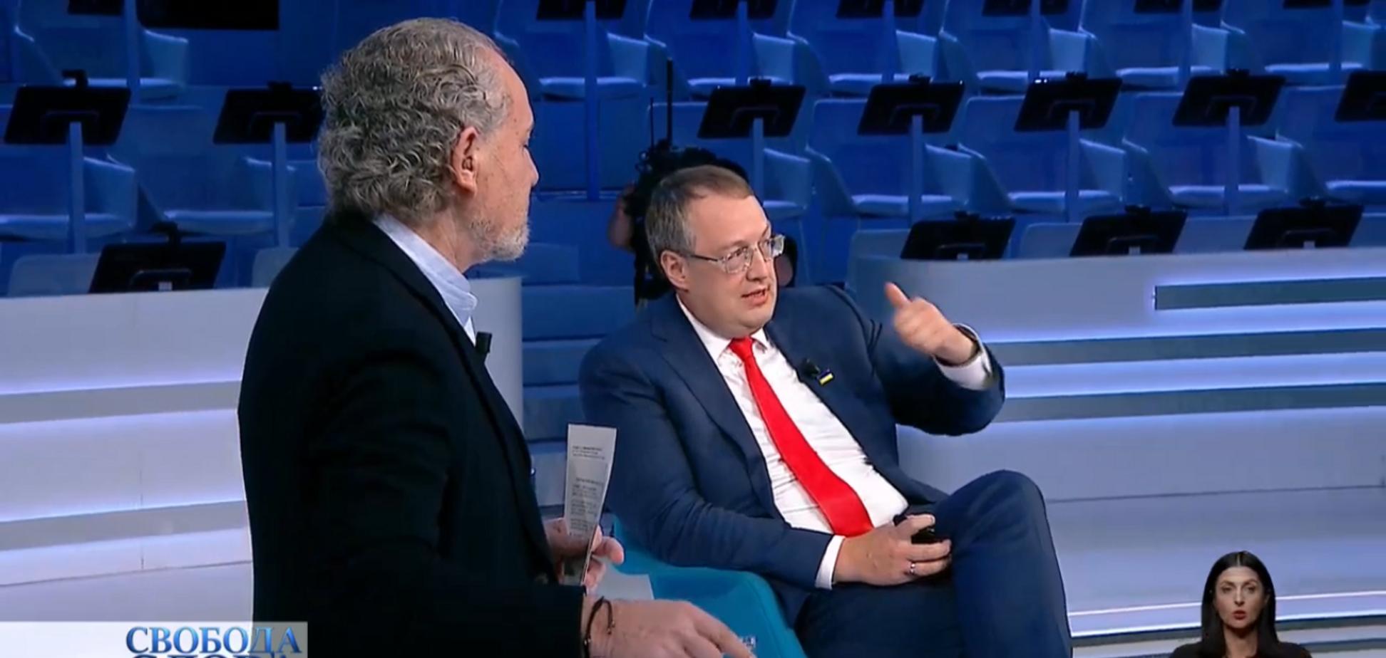 Савік Шустер і Антон Геращенко