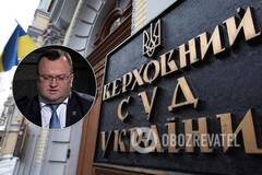 Верховный суд отстранил Каспрука от должности мэра Черновцов