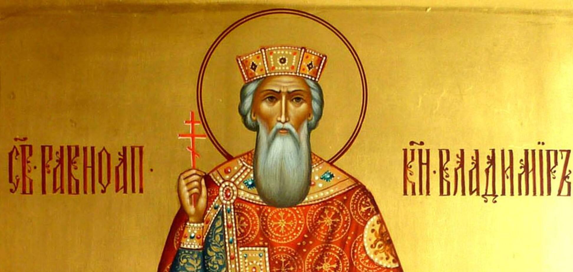 28 июля верующие чтят память равноапостольного великого князя Владимира. Источник: Фото: pravlife.ru
