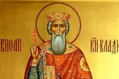 28 июля верующие чтят память равноапостольного великого князя Владимира