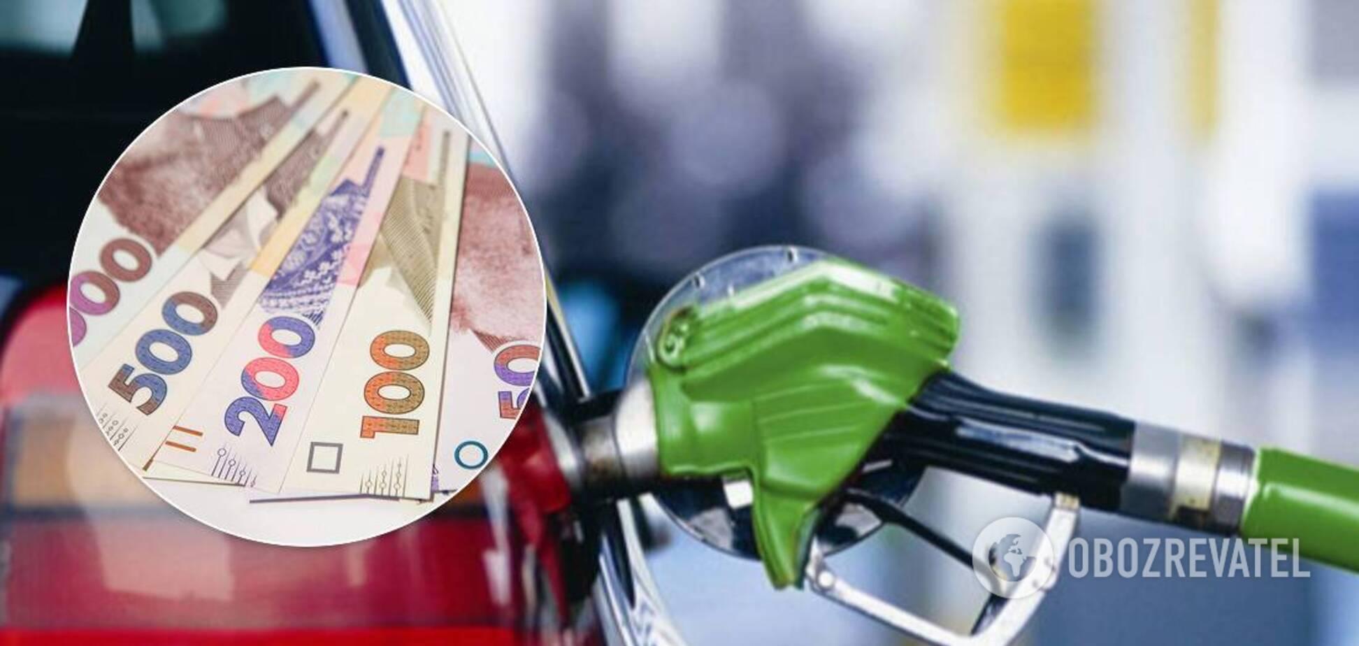 Ціни на бензин і дизель в Україні. Джерело: Колаж Обозревателя