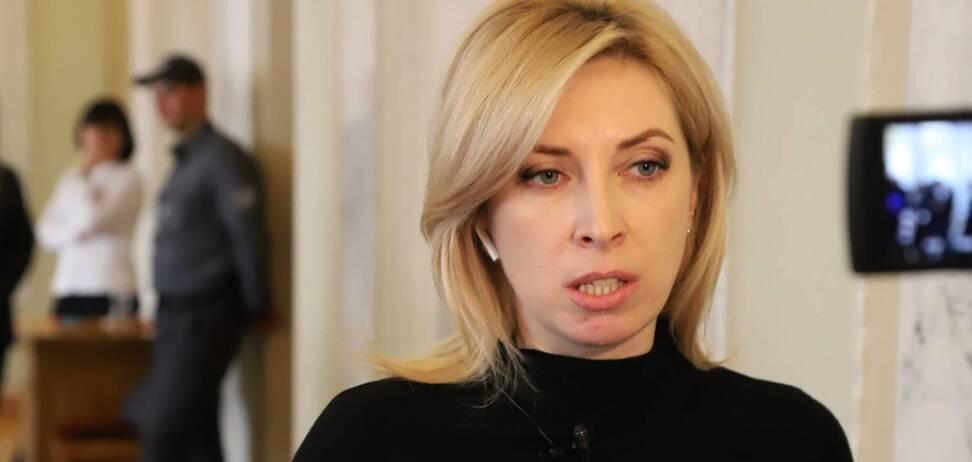 Верещук рассказала о преимуществах кандидата от 'Слуги народа' на выборах мэра Киева