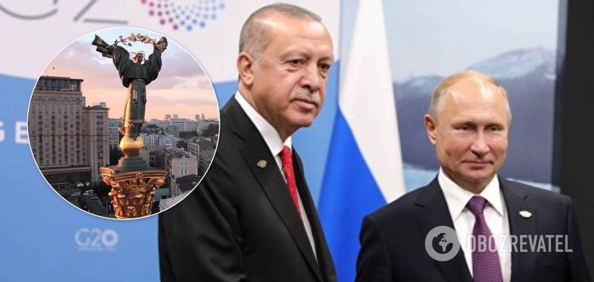 Турция хочет дружить и с Киевом, и с Москвой: у Эрдогана прояснили отношения