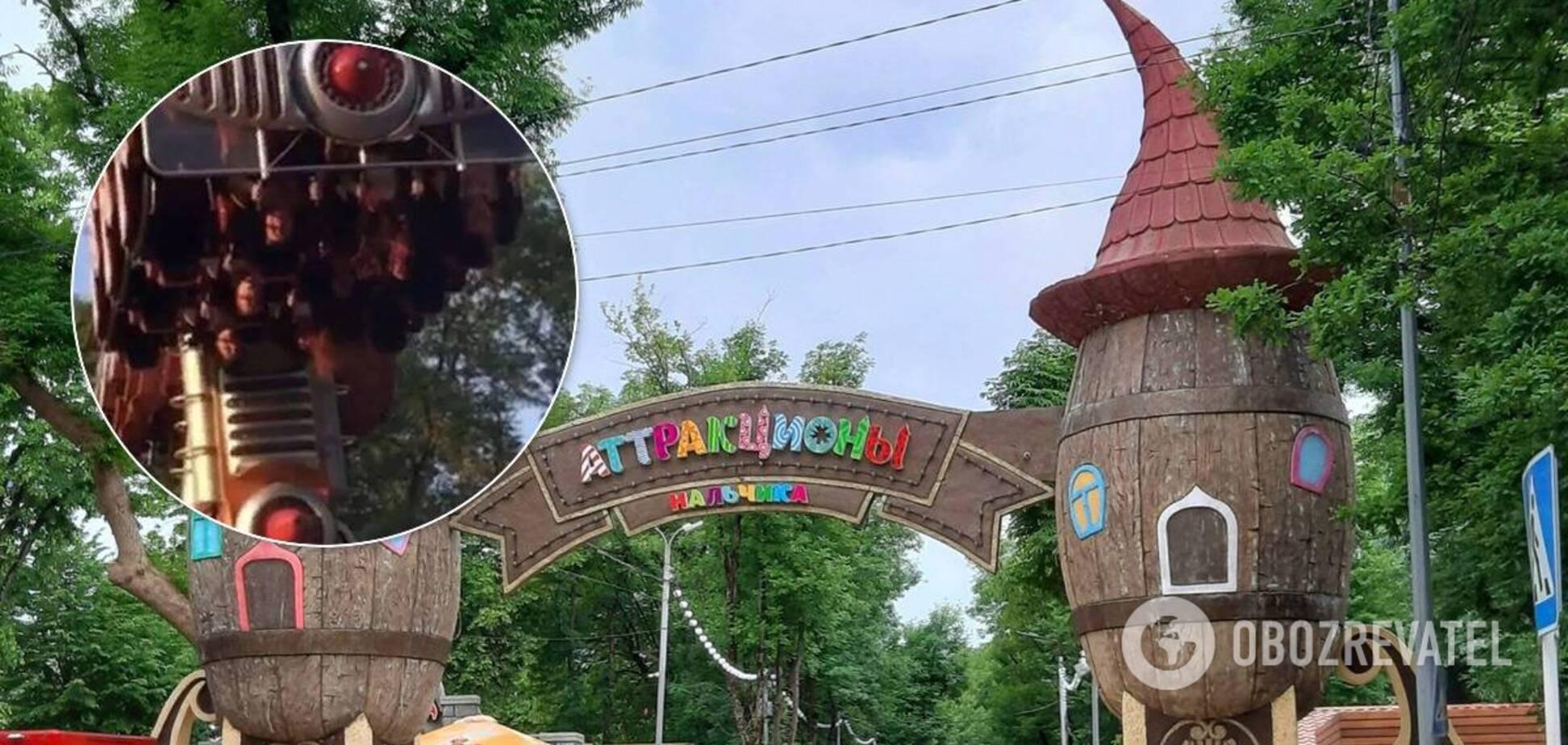 У Росії діти 10 хвилин провисіли вниз головою на атракціоні. Відео
