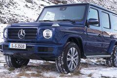 С мотором 2.0: Mercedes выпустил G-Class 'для бедных'