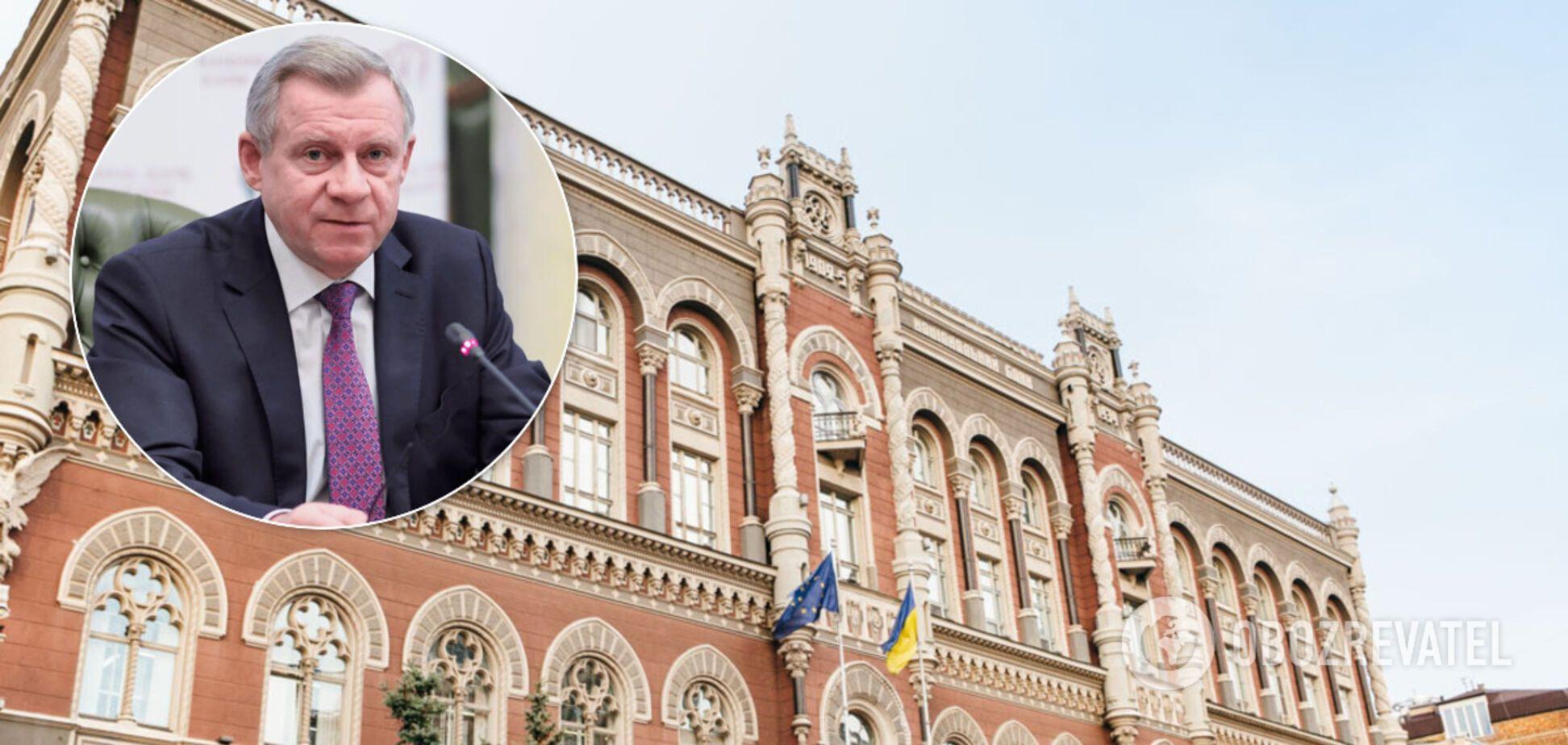 В ОП заявили о приоритете независимости НБУ