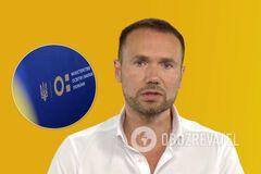 Сергей Шкарлет отцензурировал новость о своем назначении