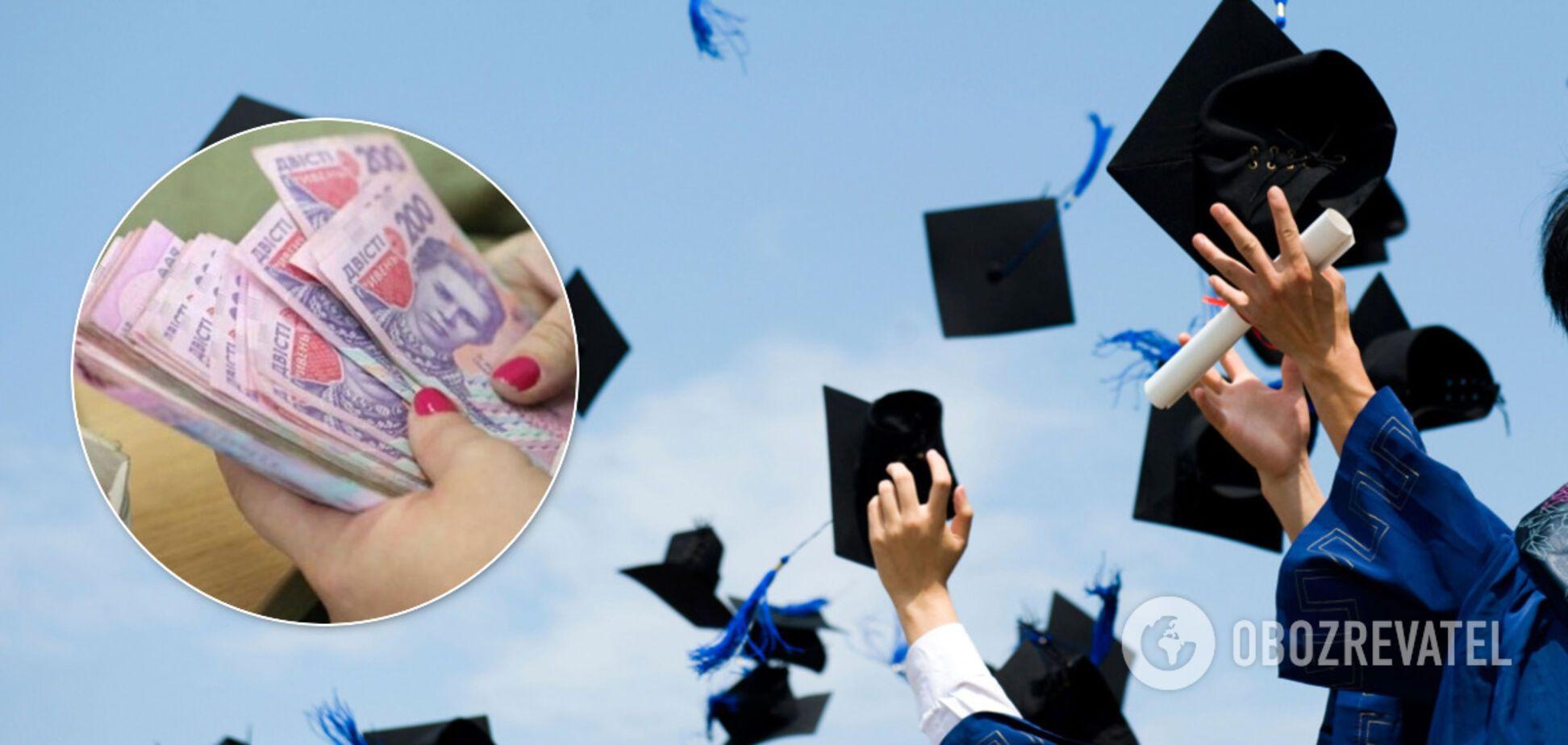 У ВНЗ Дніпра різко зросла вартість навчання: у чому причина