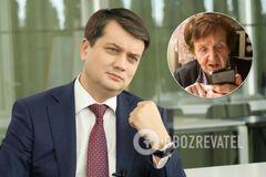 Разумков спародировал в Раде мэм о звонке бабушки в полицию