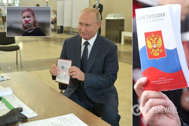 Путин узурпировал власть и настроил мир против России? Что стоит за 'обнулением' лидера Кремля