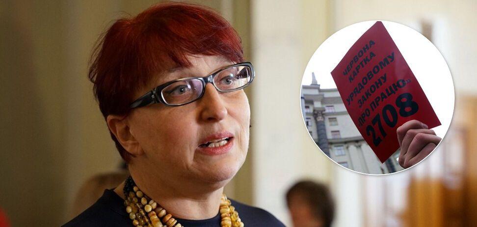 Галина Третьякова й нерухомість на мільярди: навіщо головна з питань соцполітики в 'Слузі' воює з профспілками