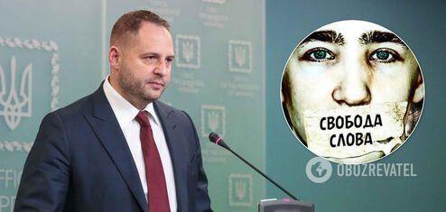 У Зеленского хотят засекретить разговоры о 'корабельной сосне' и заказе проституток: что задумал Ермак