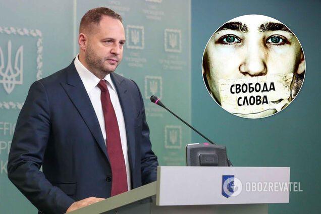 У Зеленського хочуть засекретити розмови про 'корабельну сосну' та замовлення повій: що задумав Єрмак