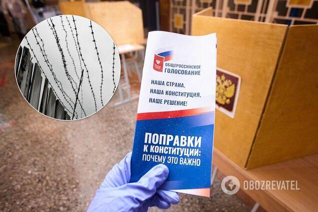 Полонених українців змусили голосувати за поправки до Конституції РФ